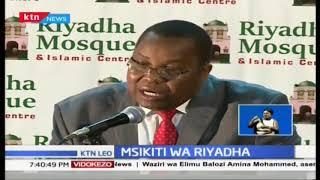 Inspekta Jenerali Boinet awahakikishia uungwaji mkono wasimamizi wa msikiti mkongwe Lamu