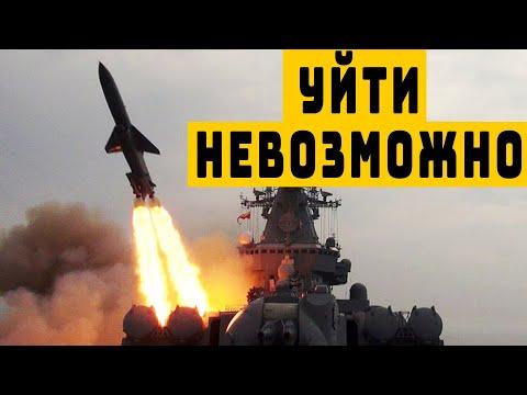 Что Россия приготовила для авианосцев Янки