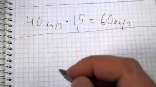 видео Математика 5 класс виленкин