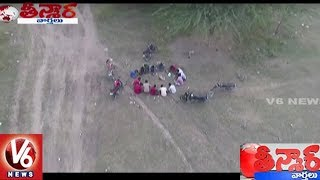 Police Uses Drone Cameras To Curb Open Defecation, Arrest Drunkards | Teenmaar News | V6 News