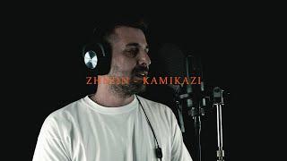 ΖΗΝΩΝ - ΚΑΜΙΚΑΖΙ (DOF TWOGEE x KAISHEN)