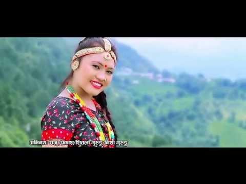 Lalupate Phuleko Banbhari