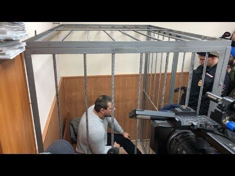 ⚡️Арест полицейских поделу журналиста Ивана Голунова / LIVE 30.01.20
