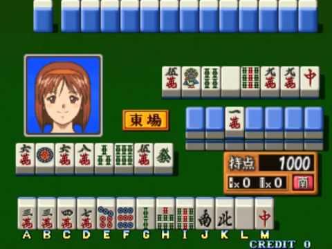 Mahjong academy 1 retro - 4 3