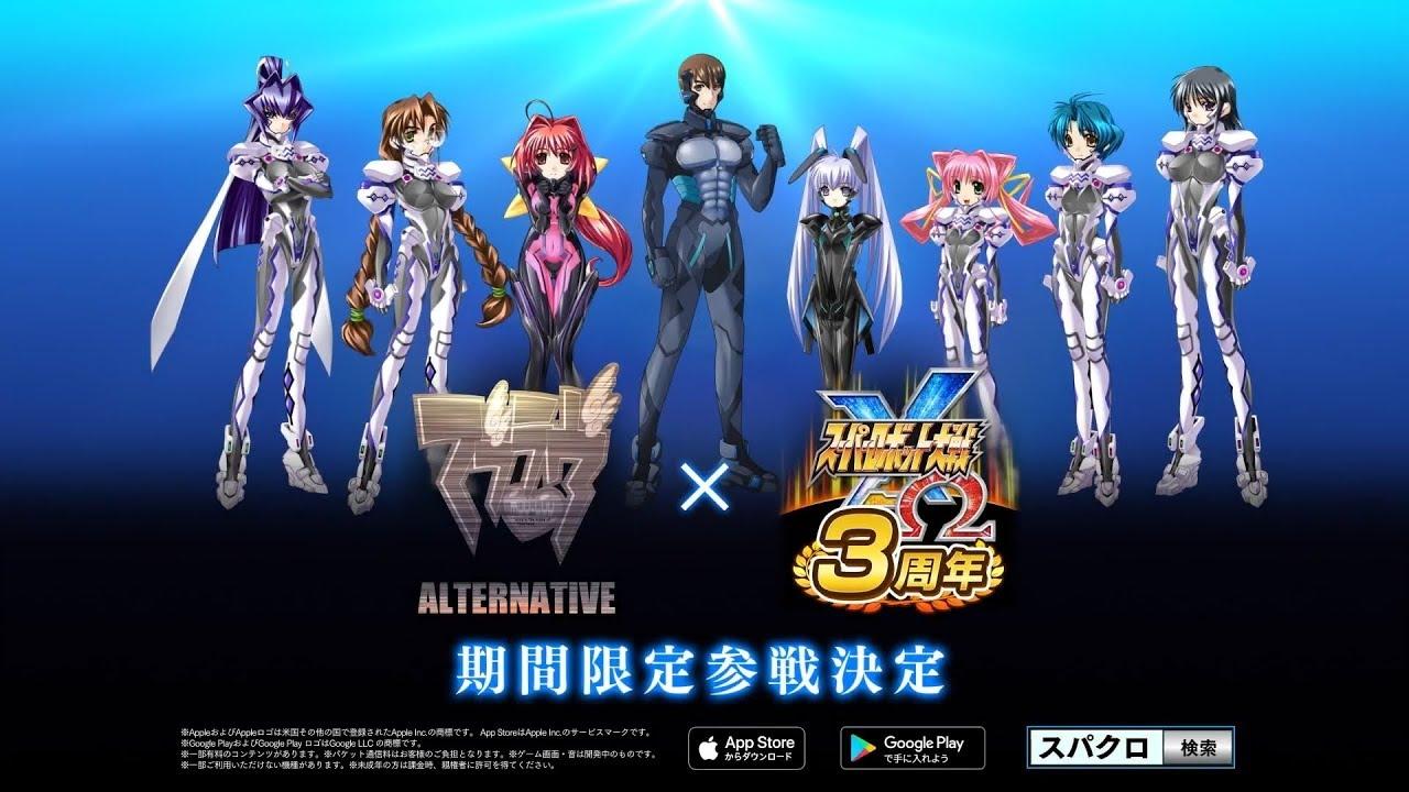 Super Robot Taisen X