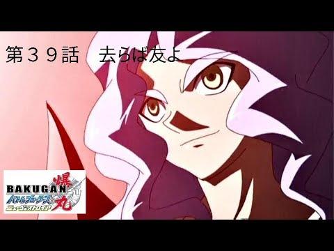 Digimon adventure 02 cap 49 latino dating