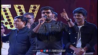 Director Anil Ravipudi Lovely Speech @ #F2AudioLaunch