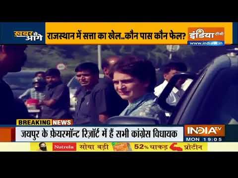 Rajasthan Political Crisis: राजस्थान में सत्ता का खेल, कौन पास- कौन फेल?