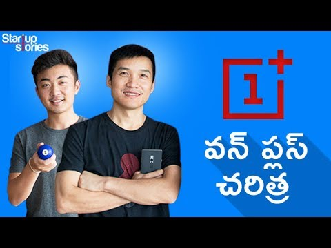 వన్ ప్లస్ చరిత్ర | OnePlus Success Story in Telugu | OnePlus vs Apple | Startup Stories Telugu