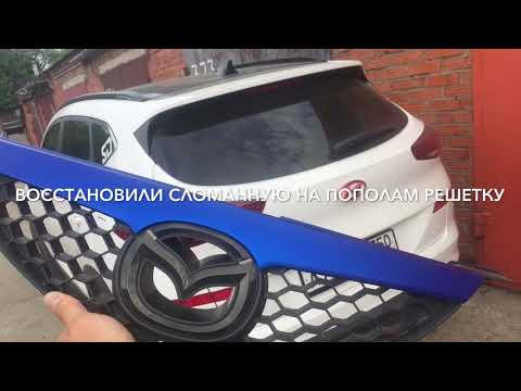 Подготовка и оклейка кузова Mazda 3 в синий матовый хром