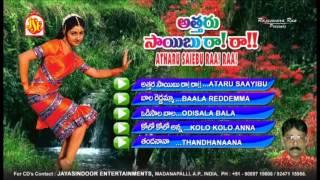 ATTARU SAIBU RAA RA||SUPER HIT FOLK SONGS||S.BHAJANA PULLAYYAJANAPADALU||JUKEBOX