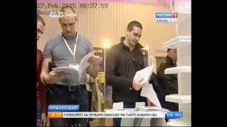 Hitec Stone - Изделия из искусственного акрилового камня в Краснодаре(ООО Хайтек Стоун - компания производитель изделий из искусственного камня в Краснодаре: барные стойки,..., 2015-12-04T09:54:21.000Z)