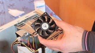 видео Как уменьшить шум компьютера
