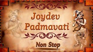 Joydev Padmavati | জয়দেব পদ্মাবতী | Bengali Krishna Pala Kirtan | NONSTOP AUDIO | Beethoven Record