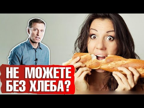 Какой хлеб можно есть при похудении? Чем заменить хлеб на кето-диете? 🥖 🥨