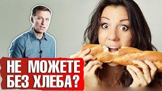 Какой хлеб можно есть при похудении Чем заменить хлеб на кето диете