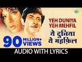 Download Yeh Duniya Yeh Mehfil with lyric | यह दुनिया यह महफ़िल के बोल | Mohammed Rafi MP3 song and Music Video