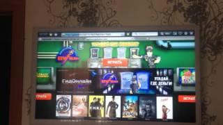 Как смотреть фильмы бесплатно на телевизоре + настройка WI FI подключение