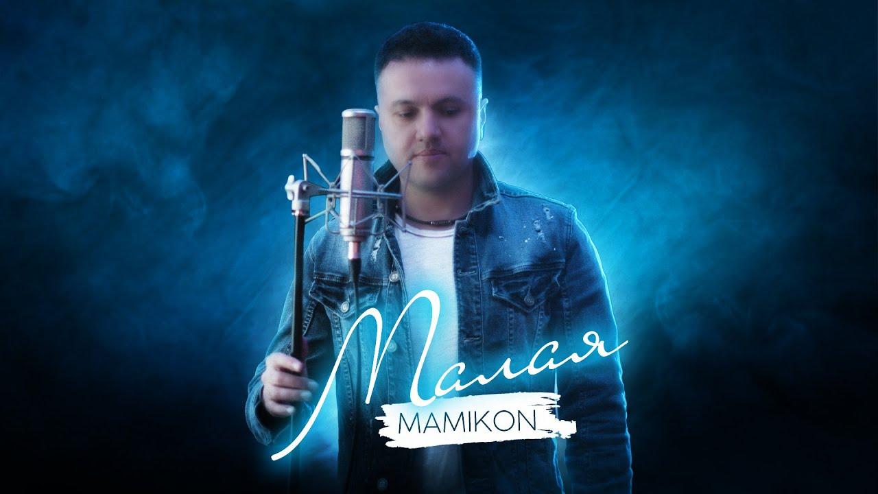 Манвел Пашаян - \