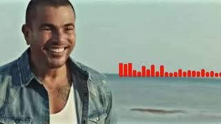 بحبك نفسي اقولهالك واعيدها كتير ... عمرو_دياب ❤😍