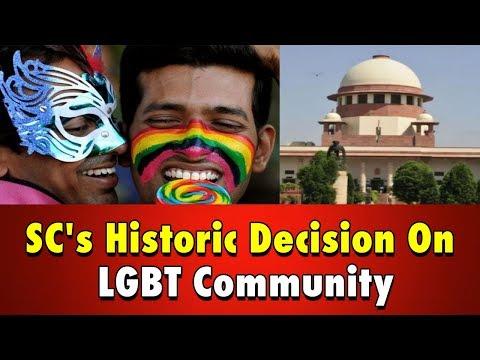 Panchnama Full (06.09.2018): SC's Historic Decision On LGBT Community, Decriminalizes Homosexuality - 동영상