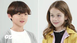한국아이가 미국아이를 처음 만나면 하는 말 | ODG