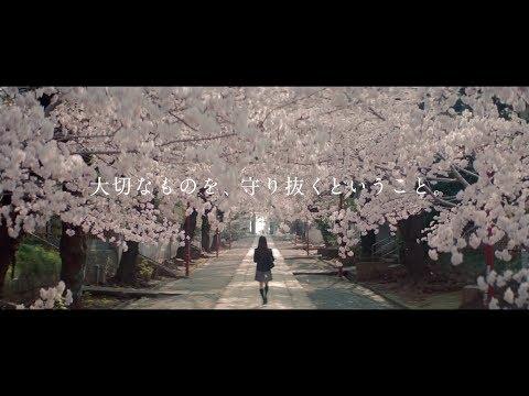 清原果耶 日本生命 CM スチル画像。CM動画を再生できます。