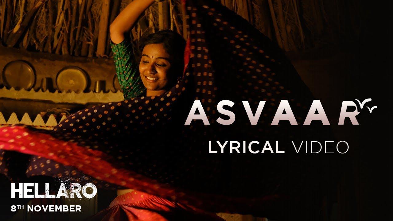 Download Asvaar - Lyrical   Hellaro   Aishwarya Majmudar   Mooralala Marwada   Mehul Surti   Saumya Joshi