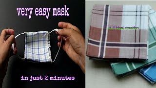 how to make face mask in just 2minutes (tutorial)