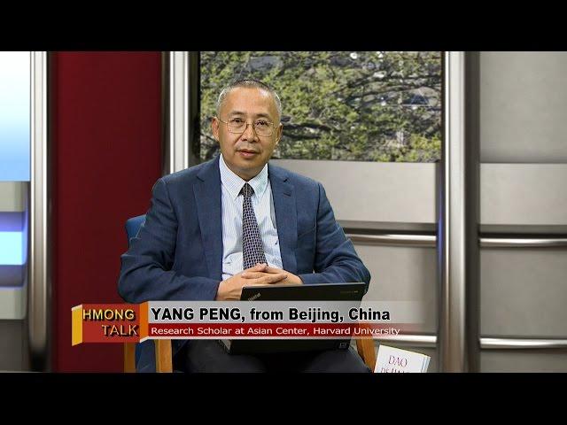 HMONGTALK: A conversation with Hmong Chinese Scholar from Asian Center, Harvard University.