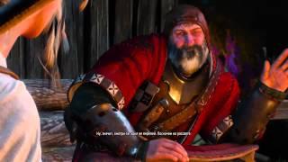 Ведьмак 3. Барон и Игоша [The Witcher 3]