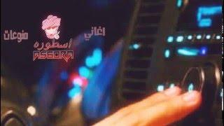 اغنية عراقية حزينه - من غبت عني