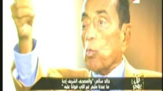بالفيديو.. حسين سالم: «مستعد أقدم عيني لمصر»
