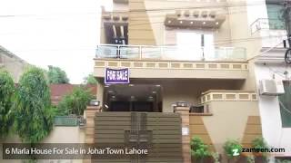 6 MARLA BRAND NEW HOUSE FOR SALE IN JOHAR TOWN LAHORE