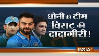 India Vs England ODI Series : No 'Conditioning Camp' As Virat Raises Objection : Cricket Ki Baat