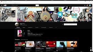 🚩 Темную тему Youtube как включить отключить новый интерфейс