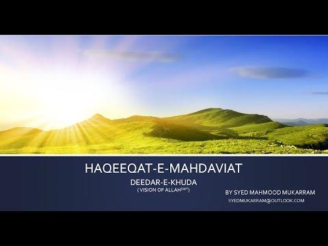 Haqeeqat-e-Mahdaviat: Part 2/3 Deedar-e-Khuda