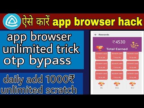 Download App Browser App Refer Unlimited Trick All Problems Solution