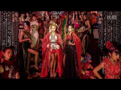 Body Feels Exit- 安室奈美惠 ( edit Video BY Amxaxa ) Namie Amuro Official