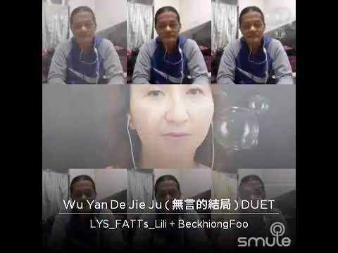 """""""WU YAN DE JIE CI"""" BY Beckhiong Foo + Lili"""