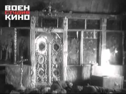 Союзкиножурнал январь 1942