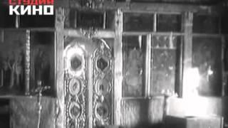 Союзкиножурнал январь 1942 года