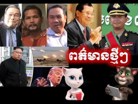 KLR Radio Cambodia Hot News Today , Khmer News Today , Morni