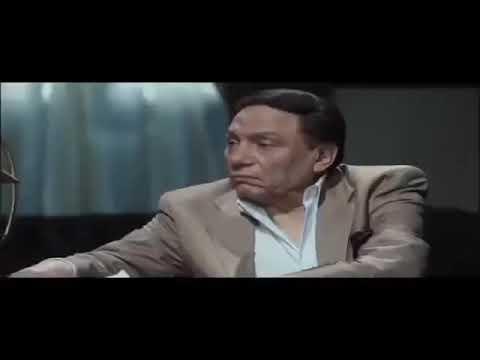 Film Masri Comedy 2017 Adel Imam- فيلم مصري كوميديا بطولة عادل إمام