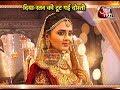 Rishta Likhenge Hum Naya: Diya's ADORABLE Bridal Look!