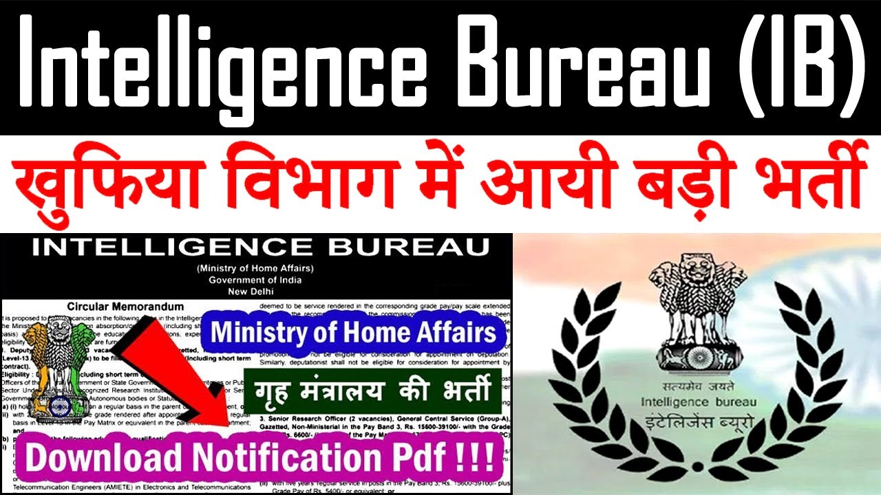 Intelligence Bureau Recruitment 2020 Notification Pdf || IB All India Vacancy