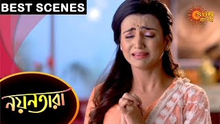 Nayantara - Best Scenes | 15 April 2021 | Sun Bangla TV Serial | Bengali Serial