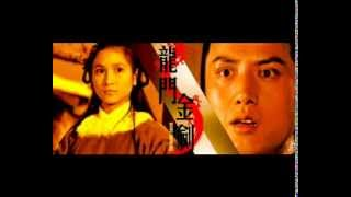 The Golden Sword (1969) Shaw Brothers **Official Trailer** 龍門金劍