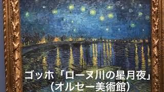 8.28 オーヴェル.シュル.オアーズ 8.29 モルマンタンの丘→ダリ美術館→...