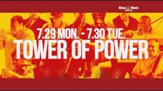 http://www.bluenote.co.jp/jp/artists/tower-of-power/ 迫力のホーン・...